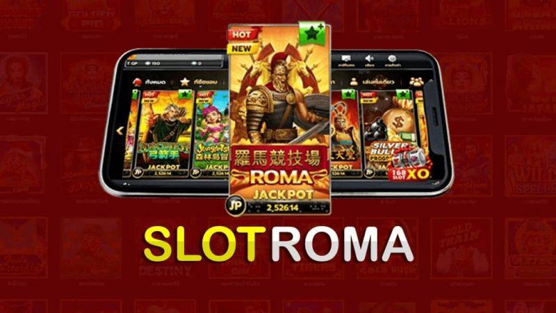 เกมสล็อต roma เล่นง่าย ให้ความสนุก ได้เงินเข้าบัญชีจริง