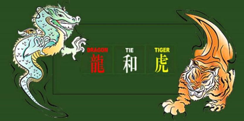 แนะนำ ข้อเสียของไพ่เสือมังกร ที่นักพนันควรรู้
