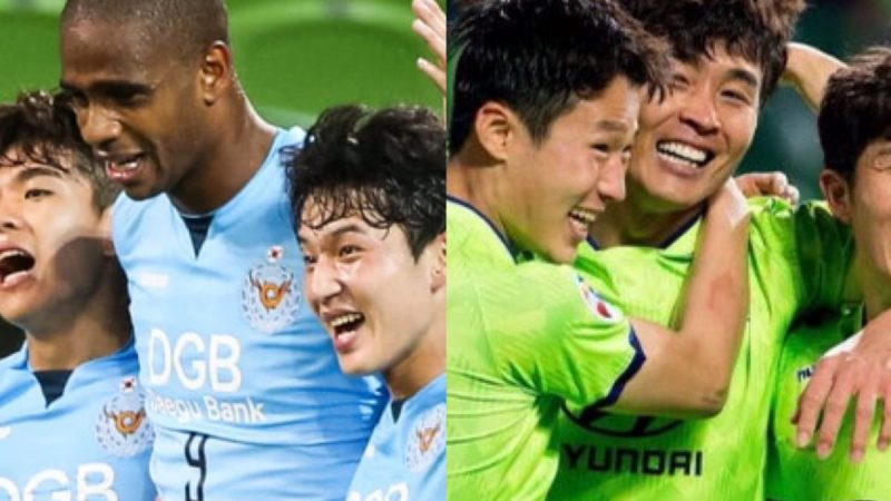 ฟุตบอลโคเรียลีก 2020/2021 กับ 2 คู่เด็ด อยู่ชุนบุกฮุนไดมอเตอร์  วางแดกู เอฟซี