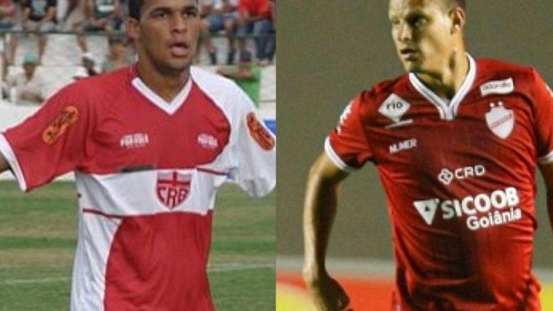 ฟุตบอลบราซิล ซีเรียบี 2021 กับ 2 คู่เด็ด อยู่คอนฟิเองก้า วางวิลา โนวา